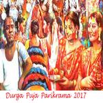 Durga Puja Parikrama 2018 (Offline) FOR PC