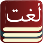 Urdu to Urdu Dictionary Offline : Urdu Lughat icon