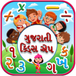 Gujarati kids Learning App icon
