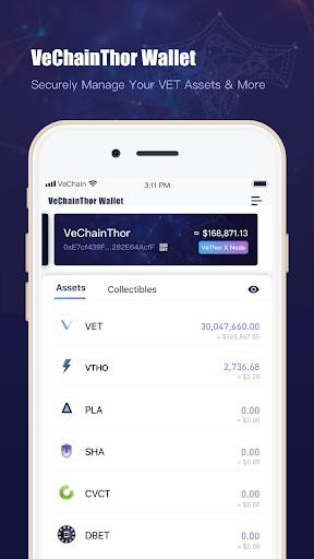 VeChainThor Wallet APK screenshot 1