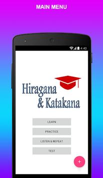 Japanese Alphabet Learn Easily APK screenshot 1