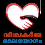 Vishwakarma Matrimonial - Trusted matrimony App FOR PC