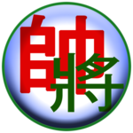 Xiangqi - Chinese Chess - Co Tuong FOR PC
