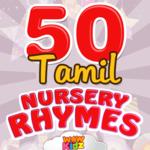 50 Tamil Nursery Rhymes FOR PC