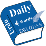Daily Words English to Urdu icon
