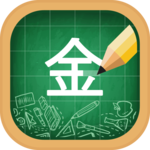 Chinese Alphabet, Chinese Letters Writing icon