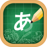 Japanese Alphabet Writing for pc icon