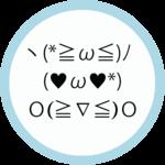 Japanese Emoticons - kaomoji icon
