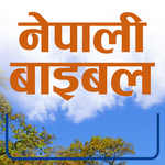 Nepali Bible for pc icon