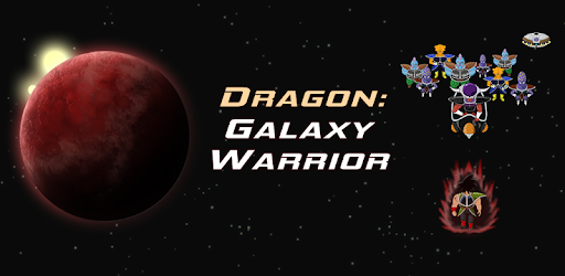 Dragon Galaxy Warrior pc screenshot