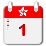 Hong Kong Calendar 2019 - 2020 icon