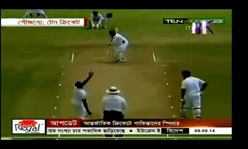 BDCast - Bangla Live TV,Radio APK screenshot 1