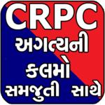 CRPC Act (Gujarati) icon