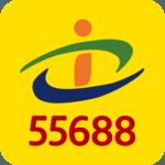 台灣大車隊 55688 FOR PC