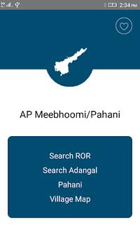 AP Meebhoomi/Adangal APK screenshot 1