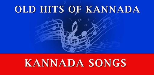 ಕನ್ನಡ ಹಳೆಯ ಹಾಡುಗಳು - Kannada Old Video Songs pc screenshot