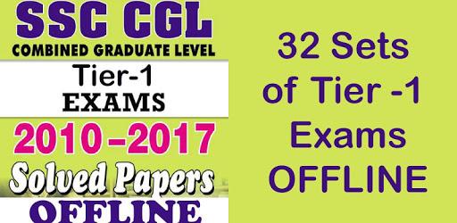 SSC CGL Combine Graduate Tier-I 2010-2017 Papers pc screenshot