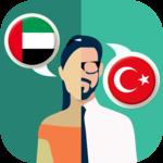 Arabic-Turkish Translator icon