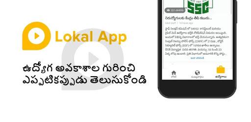 How to Download Lokal App - Karimnagar, Yadadri, Warangal