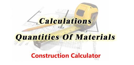 Construction Calculator(Concrete,Steel,Bricks etc) pc screenshot
