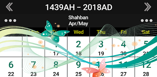 Islamic Calendar /Prayer Times /Ramadan /Qibla pc screenshot