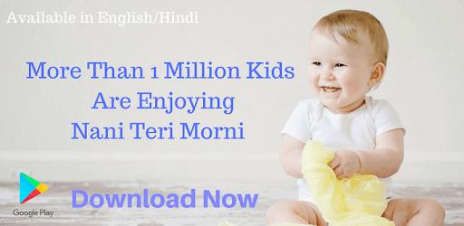Nani Teri Morni-Offline Video pc screenshot
