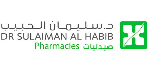 Al Habib Pharmacy pc screenshot