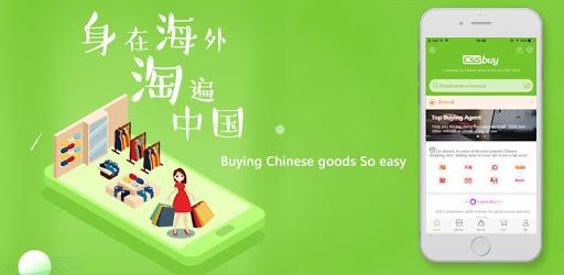 CSSBuy-Taobao agent,1688 agent,taobao english pc screenshot