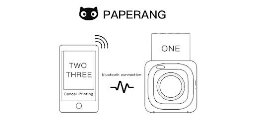 Paperang pc screenshot