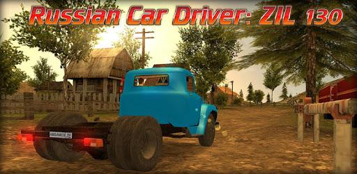 Russian Car Driver  ZIL 130 pc screenshot