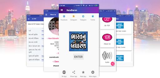 Bhartiy Bandharan Gujarati pc screenshot