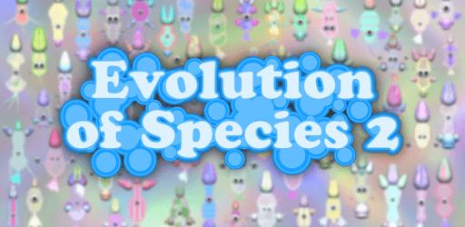 Evolution of Species 2 pc screenshot