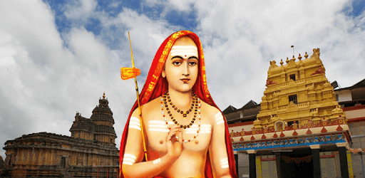 Vishvaguru Shankara pc screenshot