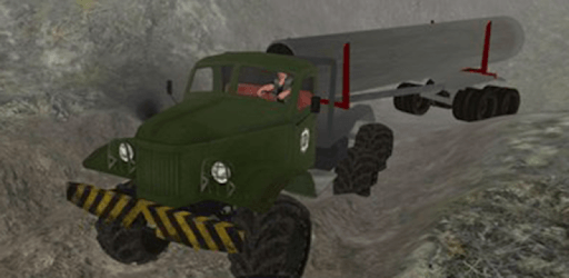 Redused Transmission off road pc screenshot
