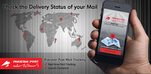 Pakistan Post pc screenshot