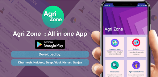 Agri Zone : All in one Agri App pc screenshot