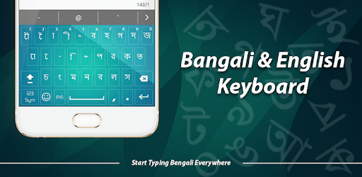 Bangla keyboard: Bangla language typing keypad for PC - Free