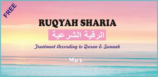 Ruqyah Al Shariah Mp3 pc screenshot