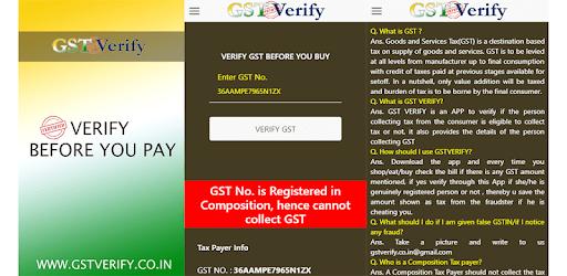 GST VERIFY pc screenshot