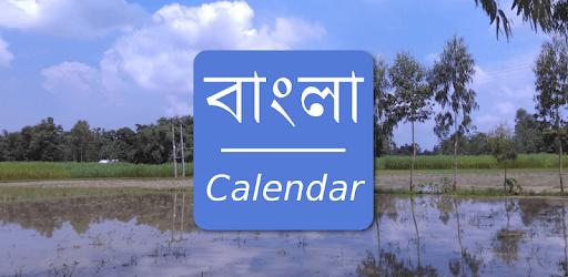 Bengali Calendar - Simple pc screenshot