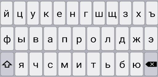 Russian Language Pack for AppsTech Keyboards pc screenshot