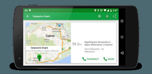 Cyprus Pharmacy Guide pc screenshot