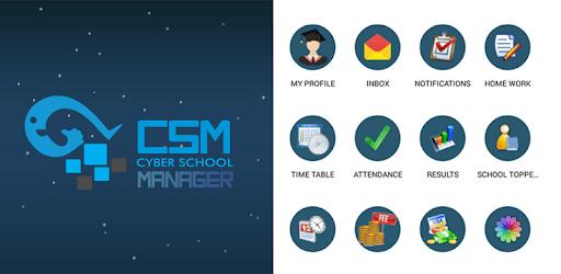 Cyber School Manager pc screenshot