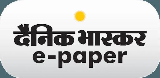 Bhaskar Group Epaper pc screenshot