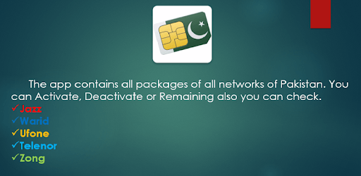 Mobile Packages Pakistan pc screenshot