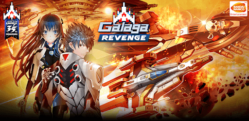 Galaga Revenge pc screenshot