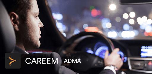 ADMA pc screenshot
