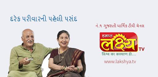 Lakshya TV pc screenshot