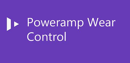 Poweramp Wear Control pc screenshot