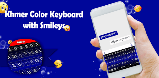 Khmer Color Keyboard 2018: Khmer Language Keyboard pc screenshot
